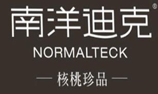 南洋迪克 中国高端实木家居品牌的非凡提升