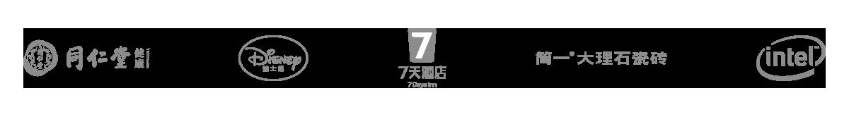 logo墙1